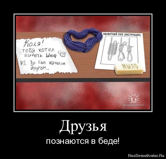 http://static.diary.ru/userdir/1/4/1/4/1414983/71113743.jpg