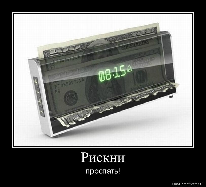 http://static.diary.ru/userdir/1/4/1/4/1414983/71113759.jpg
