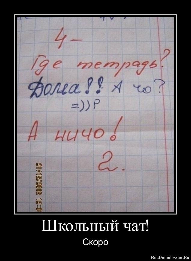 http://static.diary.ru/userdir/1/4/1/4/1414983/71113780.jpg