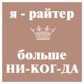 Renie_D
