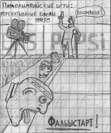 брюнетка смешные рисунки карандашом о работе предыдущих
