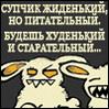 УРАН!БОРЩ