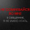 CompuDEAD