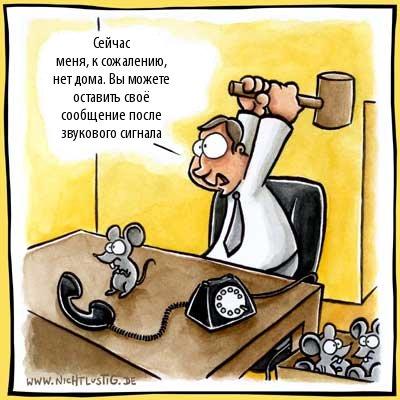 http://static.diary.ru/userdir/1/4/3/3/143345/19465622.jpg