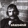 skaz04nik