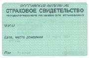 Купить расчетную карту visa classic Курган