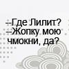 Aksioma Zweifel