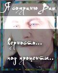 KLyopochka