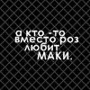 Мэрион Мэрион