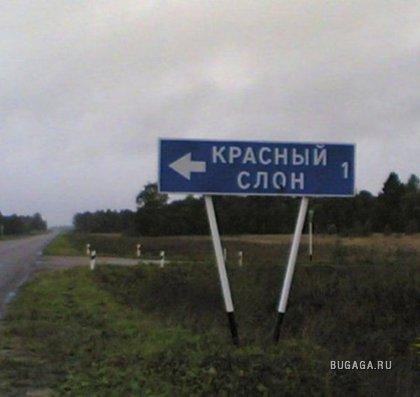 http://static.diary.ru/userdir/1/4/4/4/1444026/63452145.jpg