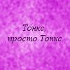 _Dipti_ [DELETED user]