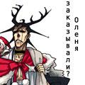 Козьльрогъ