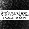 KonaYuki [DELETED user]