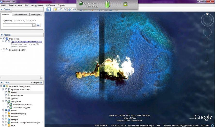 Где находится остров мако картинки