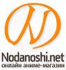 nodanoshi