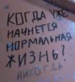 stranniy_chelovek