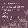 Эллана Найт