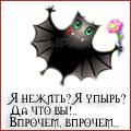 Вера Чемберс