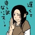 LeeGaa-san aka Shikamaru-sensei