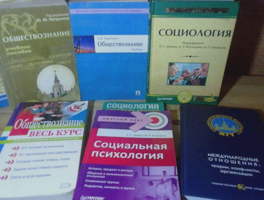 Русский язык 2 класс тетрадь 1 часть