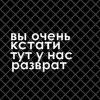 Маленький_ Лис