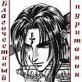 Князь беличьего двора