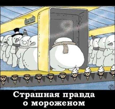 http://static.diary.ru/userdir/1/4/6/3/146320/10493036.jpg
