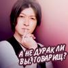 _Ayame_