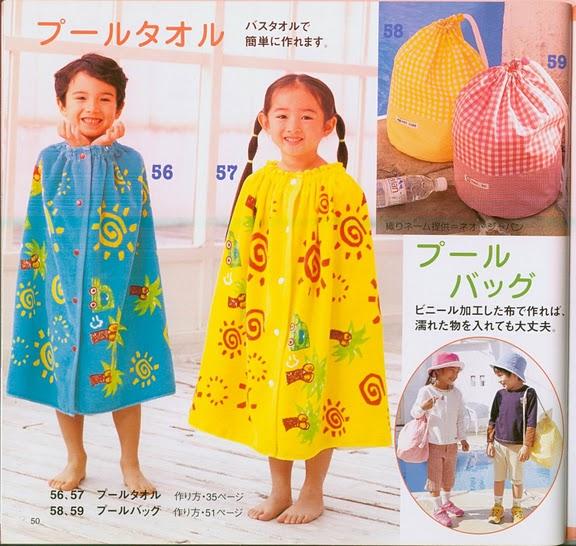 Японские маленькие детские сумочки.