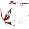 Aoi Ryuu