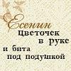 Teya Tor Derriul