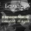 _Ир-Рианн_