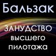 _Полярная_