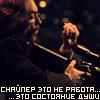 Alex Sniper