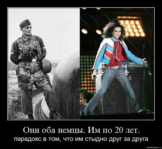 http://static.diary.ru/userdir/1/4/7/4/147491/53856779.jpg