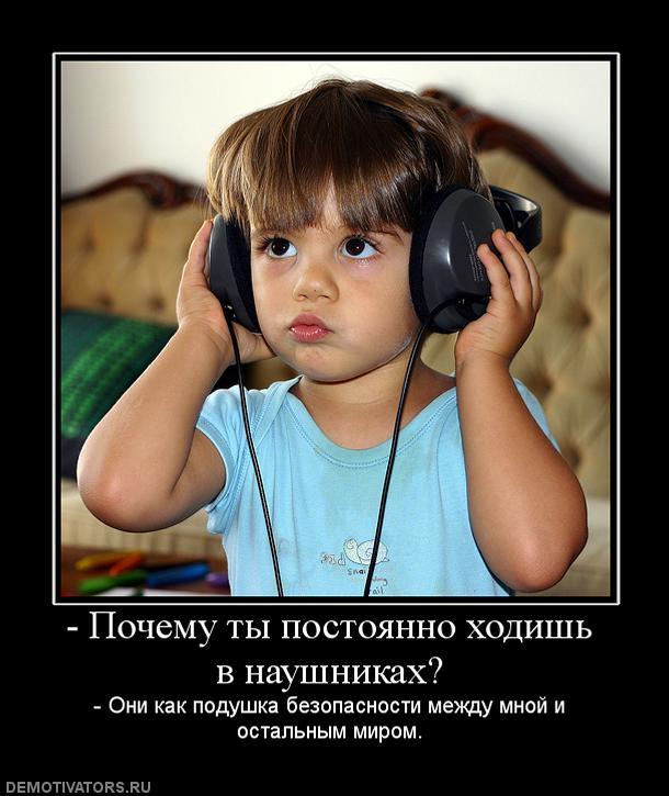 03 40 vkmusic — бесплатная программа для