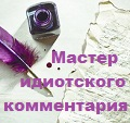 Элеонора_Алва