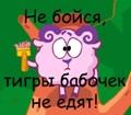 Agneska