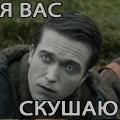 _lumos_