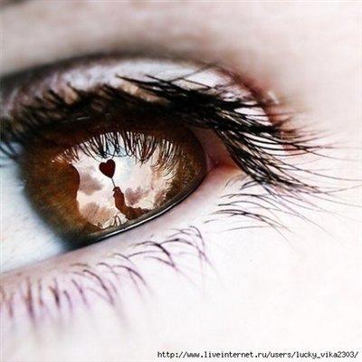 не могу смотреть глаза в глаза: