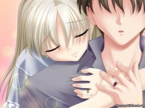 картинки парень обнимает девушку аниме: