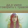 stigmata_diaboli