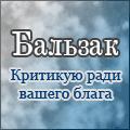 Дашка-Википедия