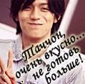 Kei_Iana