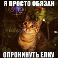Yulia, alchemist.