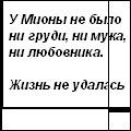 jesska
