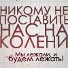 грецкий орешек