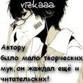 [Шустик]