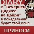 emercy