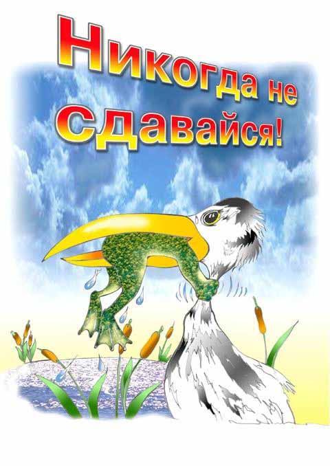 """Лавров назвал """"враждебным шагом"""" одобрение Конгрессом США законопроекта о поддержке Украины - Цензор.НЕТ 2324"""